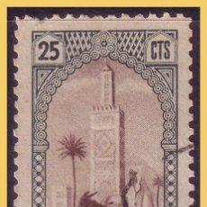 Sellos: TÁNGER MUTUALIDAD DE CORREOS, 1949 VISTAS DE TÁNGER, GÁLVEZ Nº 37 (O). Lote 28908163