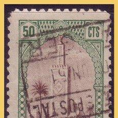 Sellos: TÁNGER MUTUALIDAD DE CORREOS, 1949 VISTAS DE TÁNGER, GÁLVEZ Nº 328 (O). Lote 28908191