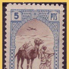 Sellos: TÁNGER MUTUALIDAD DE CORREOS, 1949 VISTAS DE TÁNGER, GÁLVEZ Nº 35 (O). Lote 28908212