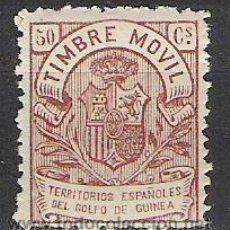 Sellos: 0192- SELLO FISCAL ANTIGUO TIMBRE MOVIL TERRITORIOS ESPAÑOLES EN GOLOFO DE GUINEA** NUEVO. Lote 28949682