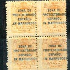Sellos: EDIFIL 60 DE MARRUECOS ESPAÑOL EN BLOQUE DE 4. NUEVOS .2 SELLOS SIN FIJASELLOS Y 2 CON FIJASELLOS.. Lote 29041258