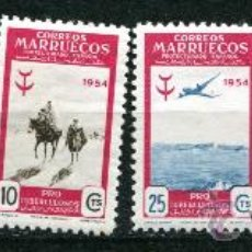 Sellos: EDIFIL 394/99 DE MARRUECOS ESPAÑOL. NUEVOS SIN FIJASELLOS.. Lote 29041635