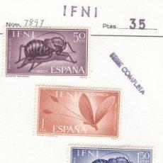 Sellos: IFNI PRO-INFANCIA 1965. Lote 29052693