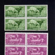 Sellos: DIA DE SELLO - 1962 - SAHARA - EDIFIL 212-14 - BLOQUE DE CUATRO - NUEVOS. Lote 29272322