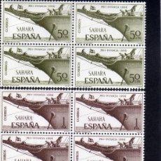 Sellos: PRO INFANCIA - 1966 - SAHARA - EDIFIL 249-51 - BLOQUE DE CUATRO - NUEVOS.. Lote 125122860
