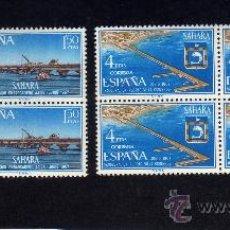 Sellos: INSTALACIONES PORTUARIAS - 1967 - SAHARA - EDIFIL 260-61 - BLOQUE DE CUATRO - NUEVOS. Lote 103218084