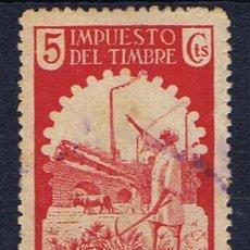 Sellos: MARRUECOS OCUPACION ESPAÑOLA IMPUESTO DEL TIMBRE 5 CTS. Lote 29555749