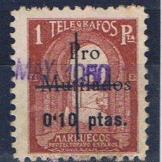 Sellos: MARRUECOS OCUPACION ESPAÑOLA TELEGRAFOS 10 CTS SOBRECARGA PRO MUTILADOS FECHADOR 1950. Lote 29895953