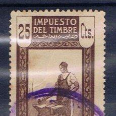 Sellos: MARRUECOS OCUPACION ESPAÑOLA 15 CTS IMPUESTO DEL TIMBRE PROTECTORADO. Lote 29902508