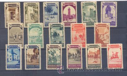 EDIFIL 200/17 ** (Sellos - España - Colonias Españolas y Dependencias - África - Marruecos)