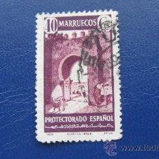 Briefmarken - 1941 marruecos español, edifil 240 - 30452108