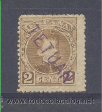 MARRUECOS. EDIFIL 15 HCC (Sellos - España - Colonias Españolas y Dependencias - África - Marruecos)