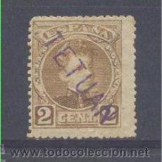 Sellos: MARRUECOS. EDIFIL 15 HCC. Lote 30538132