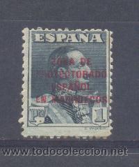 EDIFIL 89 (*). 1PTA PIZARRA (Sellos - España - Colonias Españolas y Dependencias - África - Marruecos)