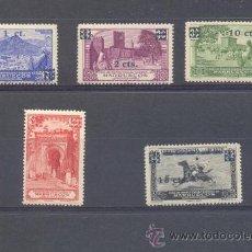 Sellos: MARRUECOS. EDIFIL 162/66 ** . Lote 30546118