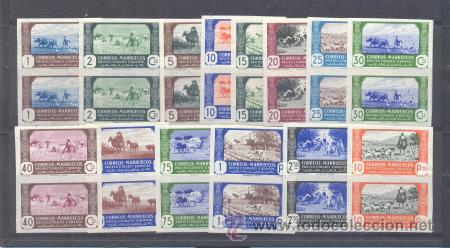 """EDIFIL 246S/59S ** """"AGRICULTURA"""" (Sellos - España - Colonias Españolas y Dependencias - África - Marruecos)"""
