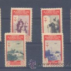 Sellos: MARRUECOS. EDIFIL 291/96 **. Lote 30552104