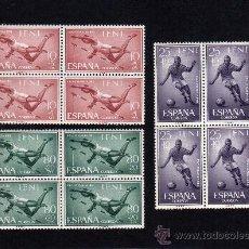Sellos: IFNI 1961 - PRO-INFANCIA - EDIFIL 176-78 - BLOQUE DE CUATRO - NUEVOS.. Lote 30660623