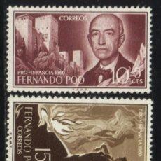 Sellos: S-4507- FERNANDO POO. PRO INFANCIA 1960. Lote 30709099