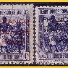 Sellos: GUINEA LOCALES 1937 HABILITADOS EDIFIL Nº 8 Y 9 (O) SERIE COMPLETA. Lote 30742350