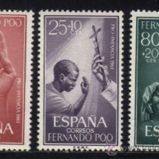 Sellos: S-4528- FERNANDO POO. PRO INFANCIA 1961. Lote 30753840
