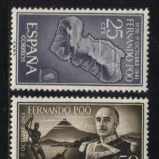 Sellos: S-4540- FERNANDO POO. 1936 1º DE OCTUBRE 1961. Lote 30754345