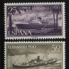 Sellos: S-4555- FERNANDO POO. PRO INFANCIA 1962. BARCOS. Lote 30791196
