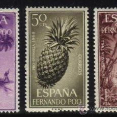 Sellos: S-4175- FERNANDO POO. PRO INFANCIA 1964. Lote 30849007