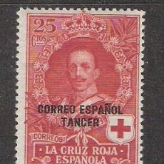 Sellos: TANGER 1926 - PRO CRUZ ROJA ESPAÑOLA - EDIFIL 29. Lote 30863357