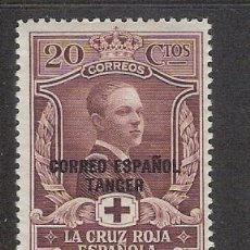 Timbres: TANGER 1926 - PRO CRUZ ROJA ESPAÑOLA - EDIFIL 28. Lote 30863362