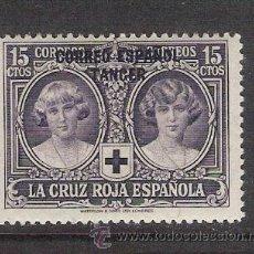 Sellos: TANGER 1926 - PRO CRUZ ROJA ESPAÑOLA - EDIFIL 27. Lote 30863370