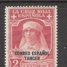 Sellos: TANGER 1926 - PRO CRUZ ROJA ESPAÑOLA - EDIFIL 24. Lote 30863381