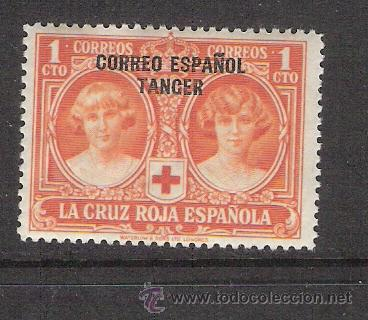 TANGER 1926 - PRO CRUZ ROJA ESPAÑOLA - EDIFIL 23 (Sellos - España - Colonias Españolas y Dependencias - África - Tanger)