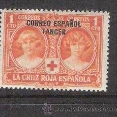 Sellos: TANGER 1926 - PRO CRUZ ROJA ESPAÑOLA - EDIFIL 23. Lote 30863386