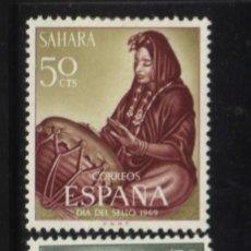Sellos: S-4633- SAHARA. DIA DEL SELLO 1969. Lote 30932918