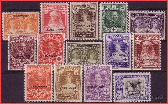 CABO JUBY 1926 CRUZ ROJA ESPAÑOLA, EDIFIL Nº 26 A 39 * * (Sellos - España - Colonias Españolas y Dependencias - África - Cabo Juby)