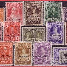 Sellos: CABO JUBY 1926 CRUZ ROJA ESPAÑOLA, EDIFIL Nº 26 A 39 * *. Lote 31126148