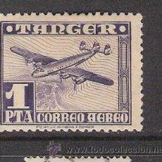 Sellos: TANGER 1948 - AVIONES - NUEVO - EDIFIL 169. Lote 31132250