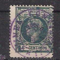 Sellos: AÑO 1905 - RARISIMO - GUINEA ESPAÑOLA - ALFONSO XIII - SOBRECARGA ASSOBLA - EDIFIL 42E. Lote 31189312