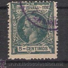Sellos: AÑO 1902 - GUINEA ESPAÑOLA - ALFONSO XIII - EDIFIL Nº 1. Lote 31189332