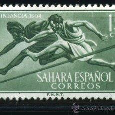 Sellos: COLONIAS ESPAÑOLAS SAHARA, EDIFIL 114, USADO. Lote 31270867
