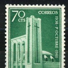 Sellos: COLONIAS ESPAÑOLAS SAHARA, EDIFIL 195, USADO. Lote 31271037