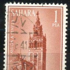 Sellos: COLONIAS ESPAÑOLAS SAHARA, EDIFIL 216, USADO. Lote 31271106