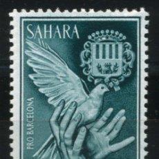 Sellos: COLONIAS ESPAÑOLAS SAHARA, EDIFIL 220, USADO. Lote 31271127