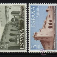 Sellos: S-4720- SAHARA. PRO INFANCIA 1971. Lote 31284787