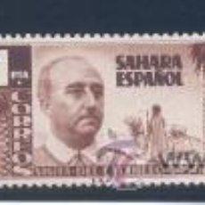 Sellos: SAHARA. EDIFIL 88/90 **. Lote 31388061