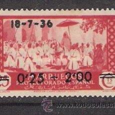 Sellos: MARRUECOS 1933 - SELLO 139 HABILITADO - NUEVO - EDIFIL 161. Lote 31392676