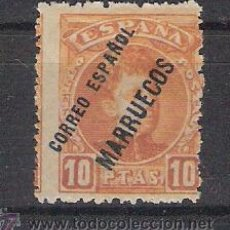 Sellos: MARRUECOS 1903-1909 - ALFONSO XIII - NUEVO - VALOR CLAVE - EDIFIL 13. Lote 31392815
