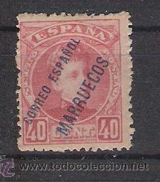 MARRUECOS 1903-1909 - ALFONSO XIII - NUEVO - EDIFIL 9 (Sellos - España - Colonias Españolas y Dependencias - África - Marruecos)