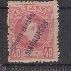 Sellos: MARRUECOS 1903-1909 - ALFONSO XIII - NUEVO - EDIFIL 9. Lote 31392889